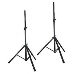 6/7ft Adjustable Speaker...
