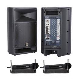 Yamaha StagePas500 PA...